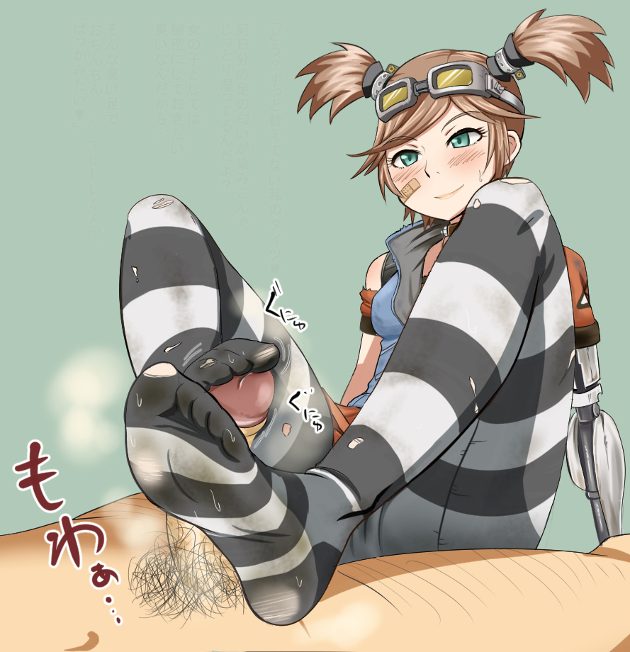borderlands old how 2 gaige from is Miss fortune fallout new vegas
