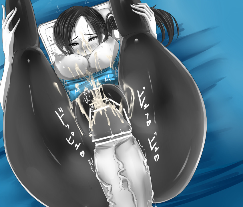 tied up trainer wii fit Kirito and asuna family fanfiction
